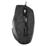 Ideazon Reaper Edge ZMS-2000 Gaming Mouse Coupons